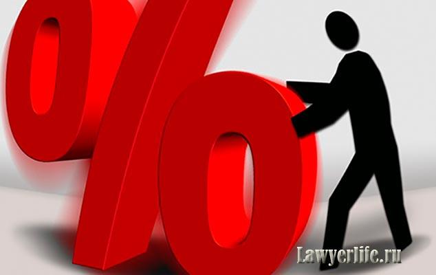 взыскание процентов за неправомерное пользование денежными средствами