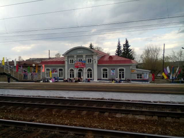 Ж/д вокзал г. Можги