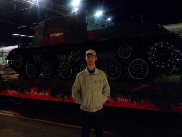 Около танка