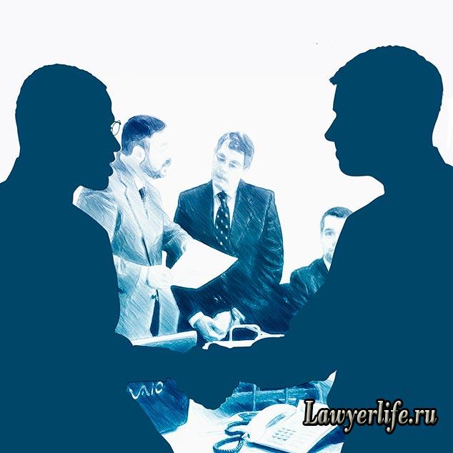 Эффективность деятельности сотрудников компании