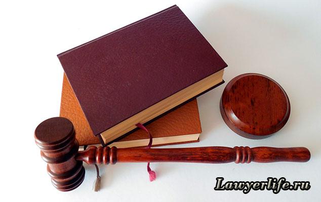 Судебная практика по опционам