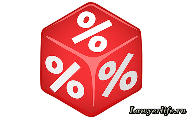 процент за исполнение решения суда