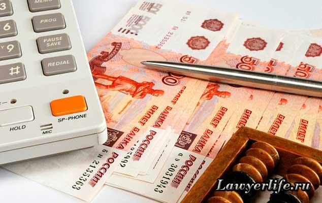 Финансирование процедуры банкротства