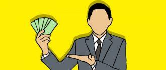 Обеспечительный платеж в гражданском праве