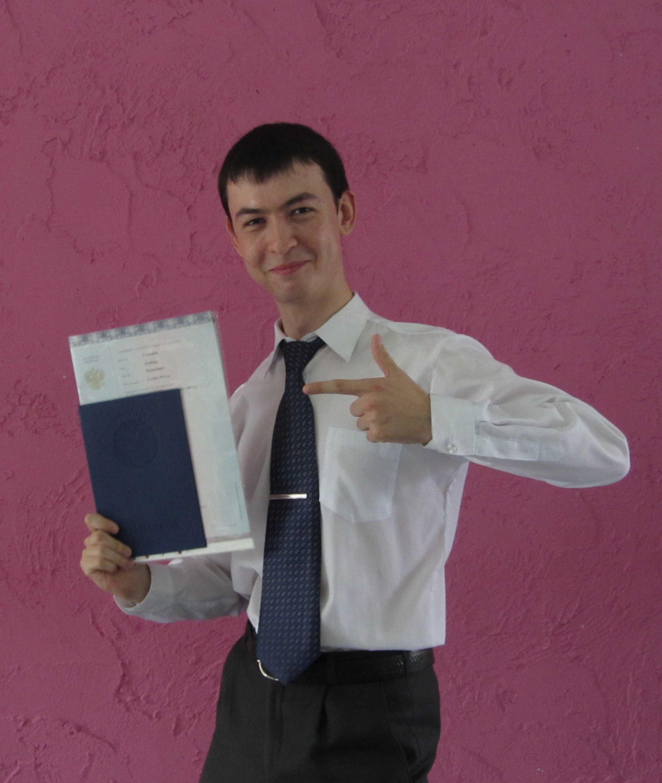 Получение диплома о юридическом образовании