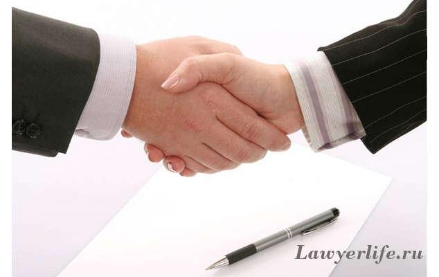 Требования к договору поручительства