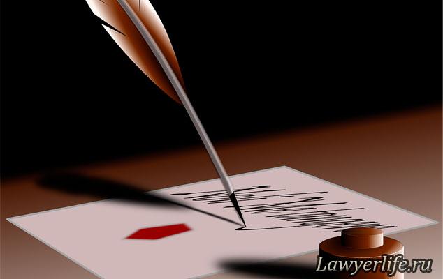Как правильно подать иск в суд: процедура и порядок