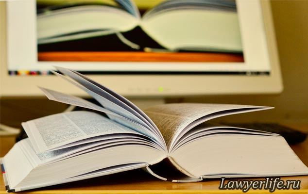 world literature research paper
