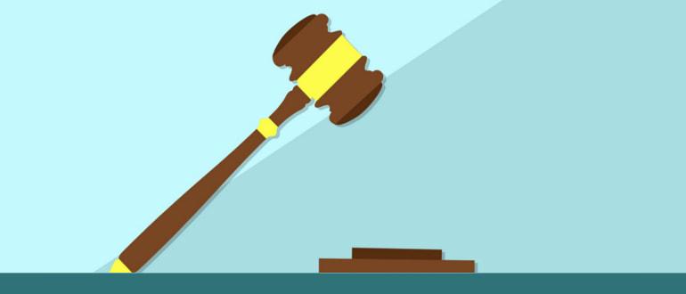 Правила определения подведомственности гражданских дел