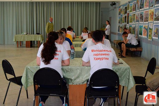 Команда по шашкам Молодежного парламента при ГС УР