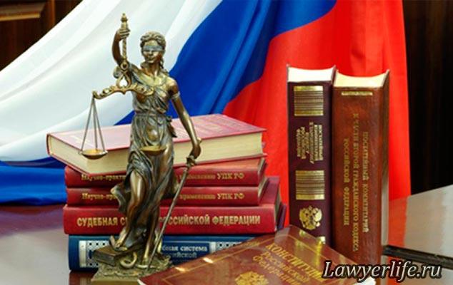 Упрощенный порядок в ГПК РФ