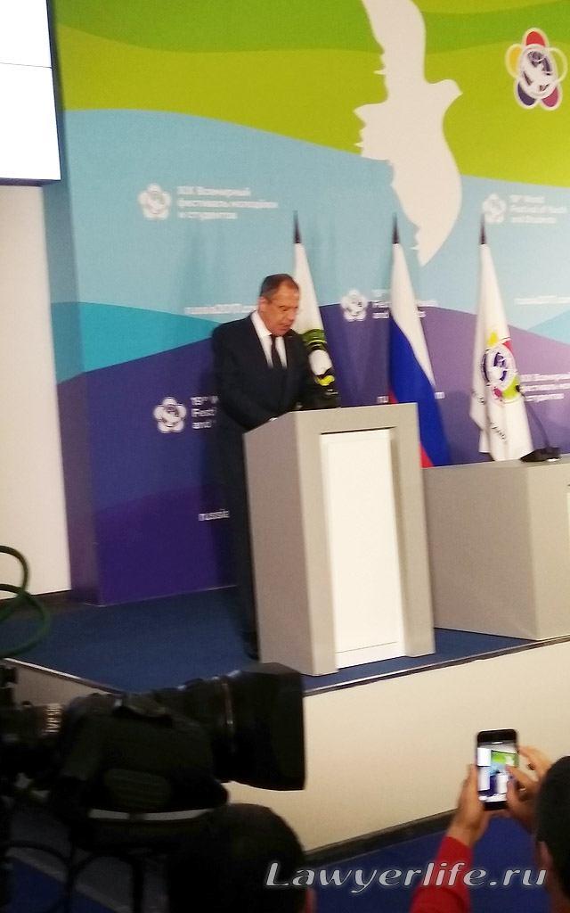 Сергей Лавров на ВФМС