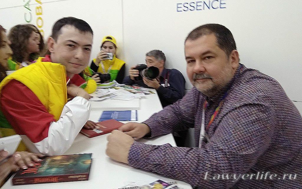 С российским писателем Сергеем Лукьяненко.
