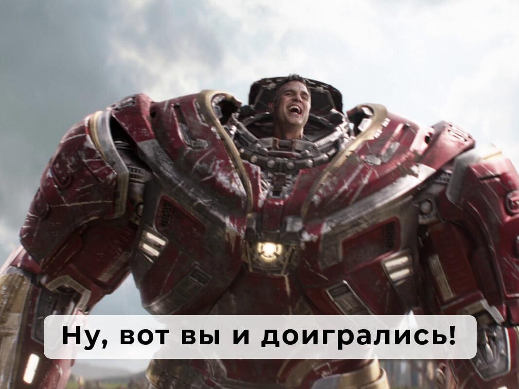 """Кадр из фильма """"Мстители. Война бесконечности"""""""