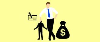 Кабальная сделка в гражданском праве